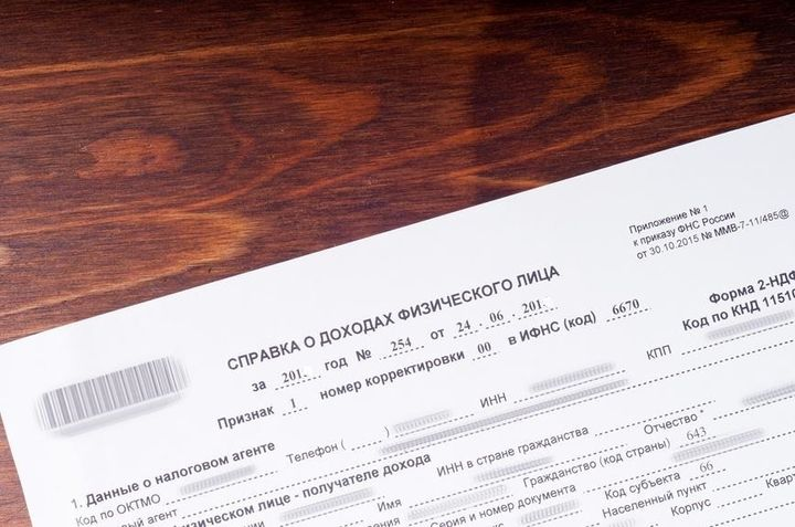 2 personal income tax in 2021: deadlines, form, change