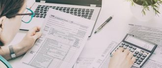 6 personal income tax, 2021: example of filling and deadlines