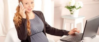 Maternity payments in 2021