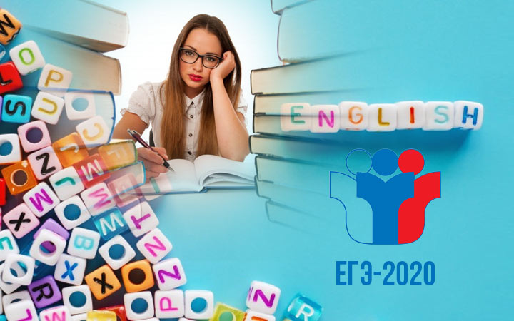 The English exams in 2021