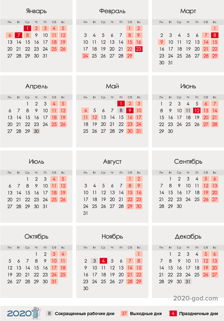 Public holidays in 2021 in USA