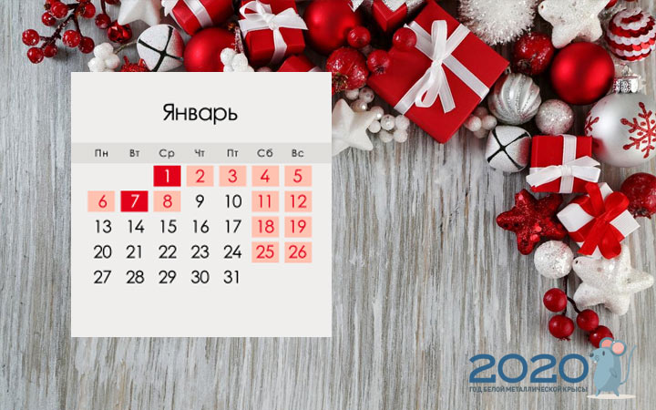 Holiday schedule for 2021 in USA