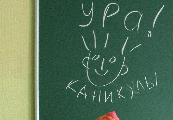 Holidays in 2020-2021 year for students in Tatarstan