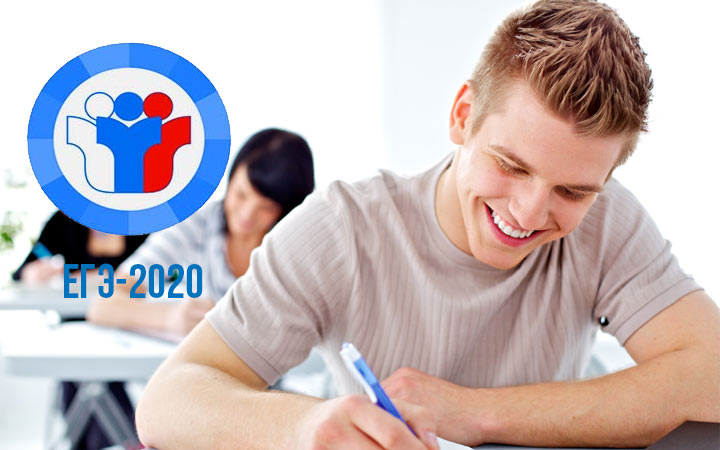 Criteria for the essay Exams on the Russian language in 2021