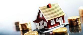 Taxes on movable and immovable property from 2021