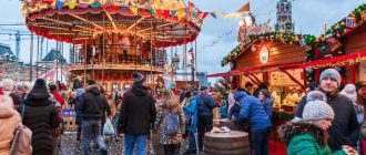New year and Christmas fairs in 2021