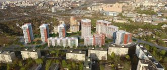Buildings of Ufa: the change in 2020-2021 year