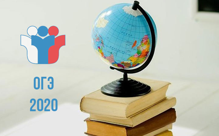 The examinations in geography in 2021
