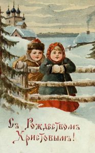 Greeting card with Christmas in 2021