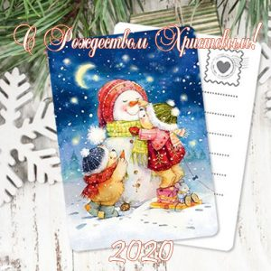 Greeting card with Christmas in 2021 — 2021 Year