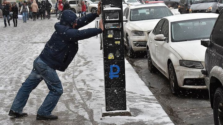 Parking during the new year holidays in 2021 in