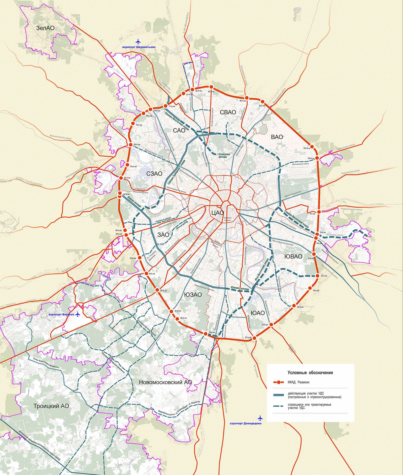 Plan roads for 2021