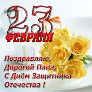 Congratulations on 23 February men in 2021