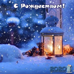 Christmas wishes in 2021 in verse and prose — 2021 Year