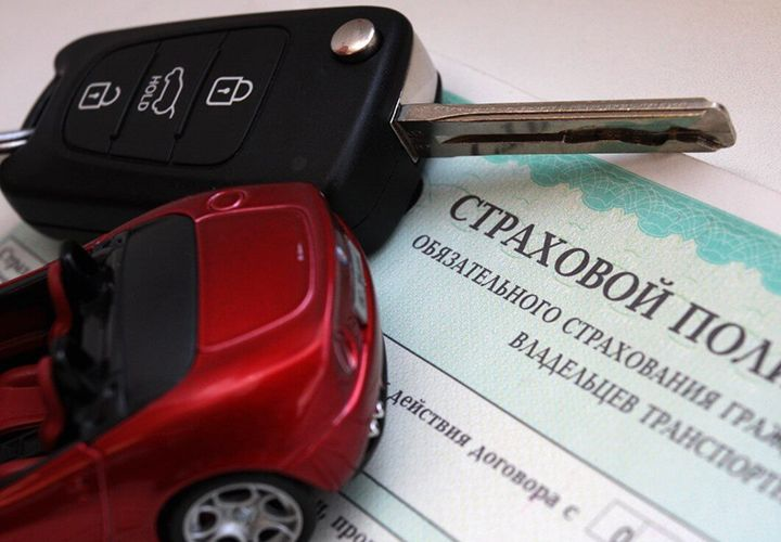 The fine for driving without insurance in 2021