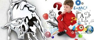 Children born in 2021 of the Bull | what will they be like