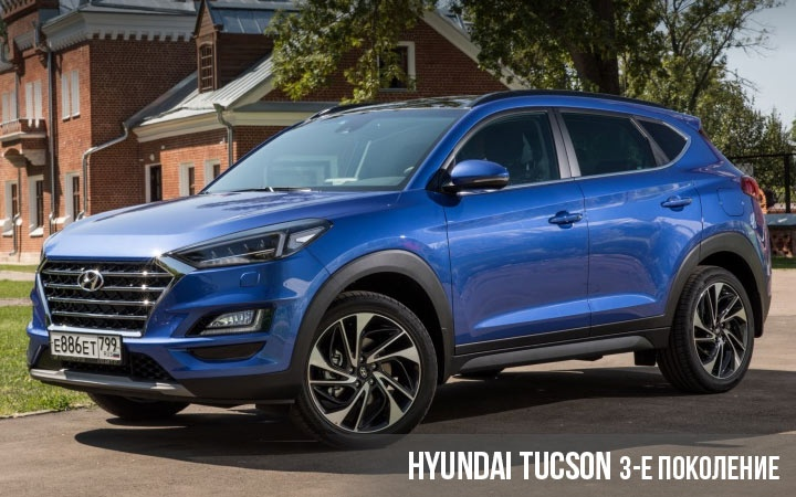 Hyundai Tucson 2021 / new body, 4th generation, price, photos