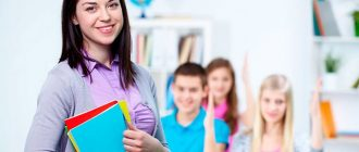Calendar holidays in the 2021-2022 school year of America | date