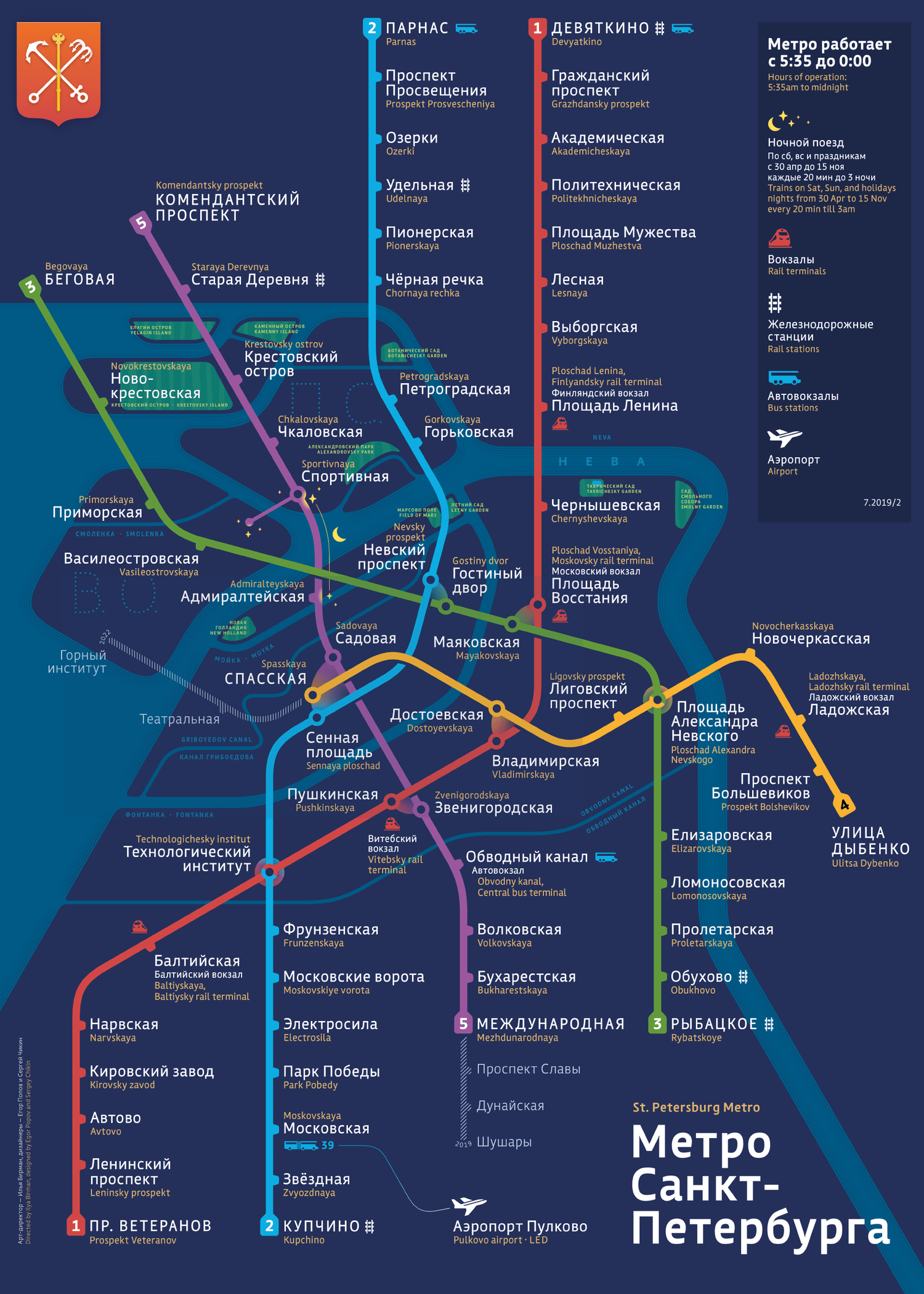 Saint Petersburg metro map in 2021: new stations, layout, expansion