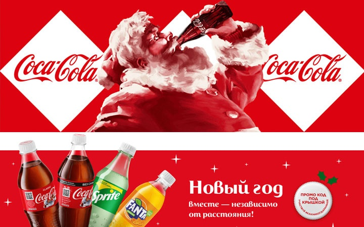 Coca Cola Weihnachtssong 2021
