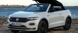 Volkswagen new products 2021-2022   new models