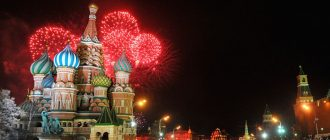 New year 2021 on red square   tickets