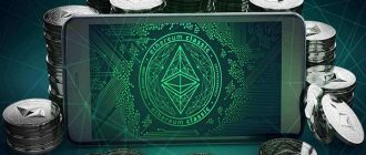 Ethereum forecast for 2021   how much will it cost