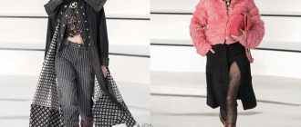 Chanel autumn-winter 2021-2022 | fashion show, collection