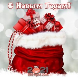 SMS: happy New year 2021   new year greetings in SMS